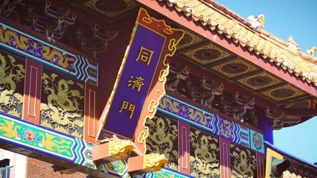 Das Victoria Chinatown Signet. Foto Edward Long